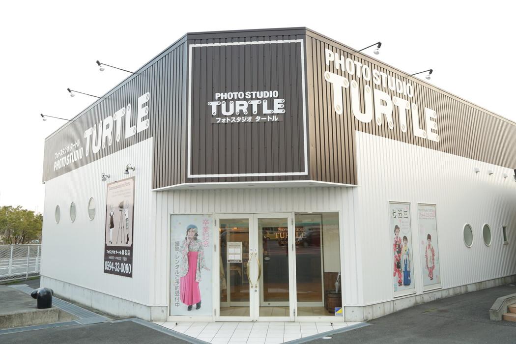 タートル フォト スタジオ